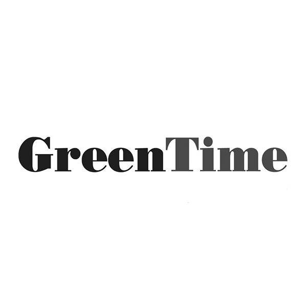 Logo Greentime